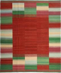 キリム モダン 絨毯 247X298 モダン 手織り 錆色/深紅色の (ウール, ペルシャ/イラン)