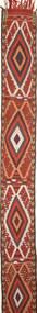 Kilim Moderne Tapis 38X1494 Moderne Tissé À La Main Tapis Couloir Rouge Foncé/Marron Foncé (Laine, Perse/Iran)
