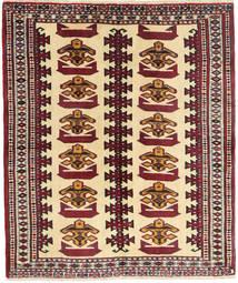Туркменский ковер MRC1621