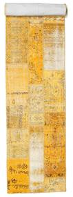 Patchwork rug BHKZQ839