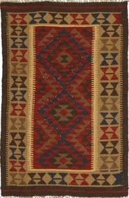 Kilim Maimane Szőnyeg 99X149 Keleti Kézi Szövésű Sötétbarna/Barna (Gyapjú, Afganisztán)