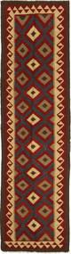 Kilim Maimane Szőnyeg 79X301 Keleti Kézi Szövésű Sötétpiros/Világosbarna/Sötétszürke (Gyapjú, Afganisztán)