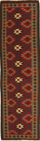 Kilim Maimane Rug 81X290 Authentic  Oriental Handwoven Hallway Runner  Black/Brown (Wool, Afghanistan)