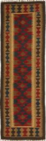 Kilim Maimane Rug 61X193 Authentic  Oriental Handwoven Hallway Runner  Brown/Black/Dark Brown (Wool, Afghanistan)