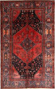 Dywan Hamadan AXVZ495