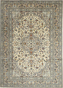 Kashan Covor 245X347 Orientale Lucrat Manual Gri Închis/Bej (Lână, Persia/Iran)