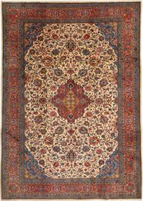 Sarough Matto 248X348 Itämainen Käsinsolmittu Tummanruskea/Punainen (Villa, Persia/Iran)