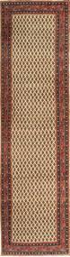 アラク パティナ 絨毯 MRC33