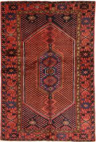 Hamadan tæppe AXVZ547