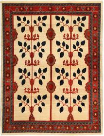Lori Baft Perzsa szőnyeg AXVZA172