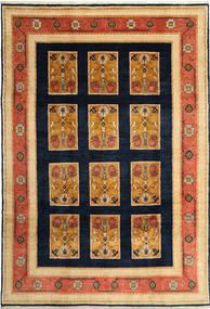 Lori Baft Perzsa szőnyeg AXVZB97