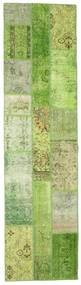 Patchwork Rug 79X299 Authentic  Modern Handknotted Hallway Runner  Light Green/White/Creme (Wool, Turkey)