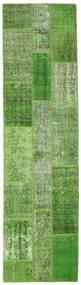 パッチワーク 絨毯 79X296 モダン 手織り 廊下 カーペット ライトグリーン/オリーブ色 (ウール, トルコ)