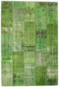 Patchwork szőnyeg BHKZQ925