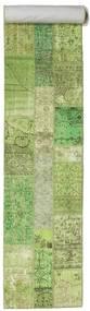 Patchwork carpet BHKZQ903