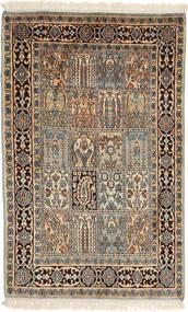 Tappeto Cachemire puri di seta AXVZB16