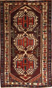 Bakhtiari carpet AXVZA10