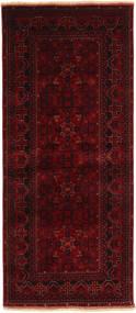 Afghan Teppich AXVZB4
