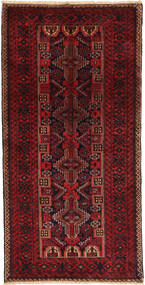 バルーチ 絨毯 AXVZB38