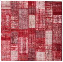 Patchwork Rug 250X253 Authentic  Modern Handknotted Square Crimson Red/Pink Large (Wool, Turkey)