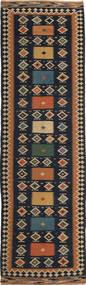 Kilim Fars carpet AXVZB116