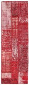 Patchwork Teppe 84X252 Ekte Moderne Håndknyttet Teppeløpere Rød/Rosa (Ull, Tyrkia)