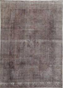 Colored Vintage szőnyeg AXVZ424