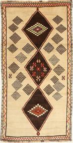 Габбех Персия ковер AXVZB62