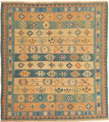 Kelim Fars Matta 136X149 Äkta Orientalisk Handvävd Kvadratisk Ljusbrun/Mörkbeige/Mörk Turkos (Ull, Persien/Iran)