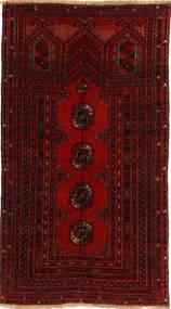 Tapis Turkaman AXVZB258