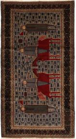 バルーチ 絨毯 AXVZB31