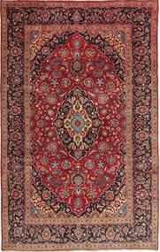 Keshan carpet AHT294