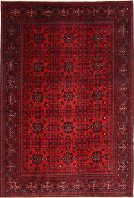 Afghan Khal Mohammadi Teppich ABCX3506