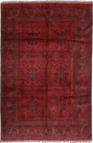 Афган Khal Mohammadi ковер ABCX3378