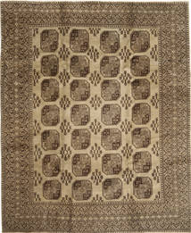 Afghan Natural carpet ABCX1502