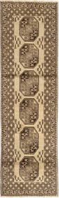 Afghan Natural Rug 84X291 Authentic  Oriental Handknotted Hallway Runner  Light Brown/Dark Brown (Wool, Afghanistan)