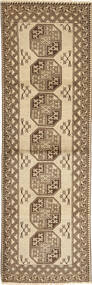 Afghan Natural Rug 87X292 Authentic  Oriental Handknotted Hallway Runner  Light Brown/Dark Beige (Wool, Afghanistan)