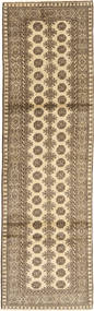 Afghan Natural Rug 83X291 Authentic  Oriental Handknotted Hallway Runner  Light Brown/Beige (Wool, Afghanistan)