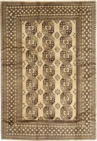 Afgán Natural szőnyeg ABCX1458