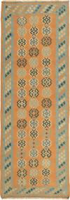 Kelim Fars tapijt AXVZB186