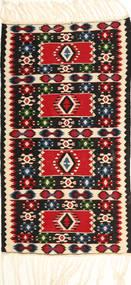 Kilim Fars Rug 95X183 Authentic  Oriental Handwoven Black/Beige (Wool, Persia/Iran)