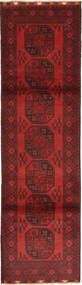 Alfombra Afghan ABCX74