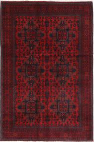 アフガン Khal Mohammadi 絨毯 ABCX3319