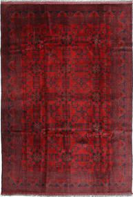 Afghan Khal Mohammadi carpet ABCX3327