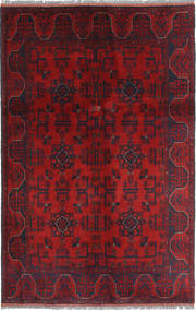 Afgán Khal Mohammadi szőnyeg ABCX3336
