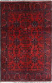 Afghan Khal Mohammadi tæppe ABCX3336