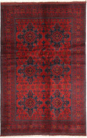 Afghan Khal Mohammadi carpet ABCX3352