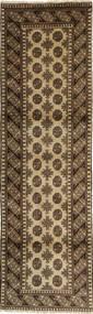 Afgán Natural szőnyeg ABCX1508