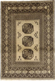 Afghan Natural carpet ABCX1492