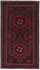 Baluch carpet NAZD1347